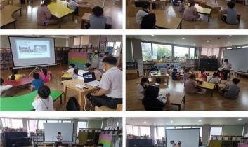 [찾아가는 과학교실] 8월 활동사진