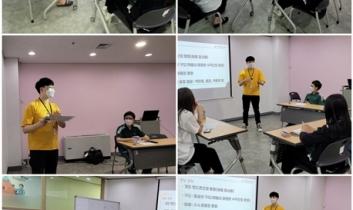 [청소년 미디어방송단 안테나] 3차 정기회의 활동사진
