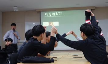 2019 서울-지방 청소년 역사문화교류사업 4일차 (0