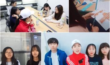 청소년미디어방송단 '안테나' 현장취재 Ⅰ