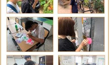 몽(夢)땅연필 7차 주말체험활동 '전지적 청소년 시점'