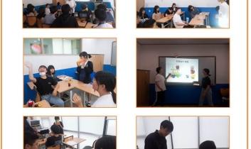 몽(夢)땅연필 '6차시 민주시민교육 다문화의 이해-비슷