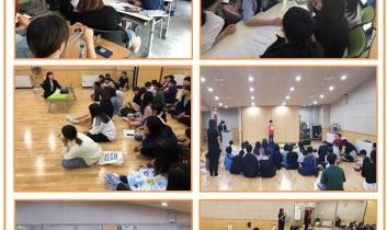 몽(夢)땅연필 5차 주말체험활동 'JOB'S캐치(Ket