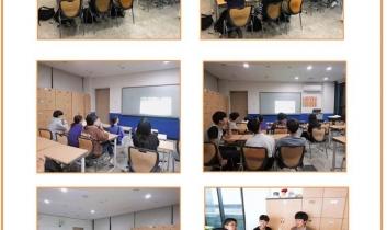 몽(夢)땅연필 9차시 민주시민교육 '장애인식개선-같이의