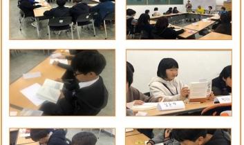 몽(夢)땅연필  '책으로 보는 인성교육' 1회기, 2회