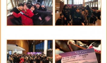 몽(夢)땅연필 12월 특별프로그램 '문화체험DAY'