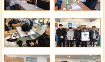 몽(夢)땅연필 2차 주말체험활동 '전지적 청소년 시점'