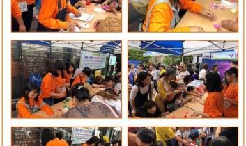 몽(夢)땅연필 특별프로그램  '몽땅 volunteerⅡ