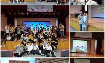 2018년 청소년동아리 '광락' 워크숍