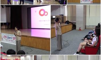 2016 청소년활동프로그램지원사업 '행복곱빼기결혼' 2
