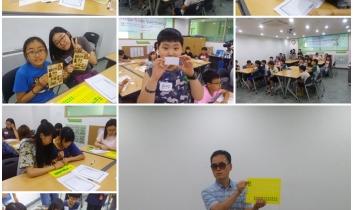 2016 청소년자원봉사스쿨 3회차 '점자체험과 함께하는
