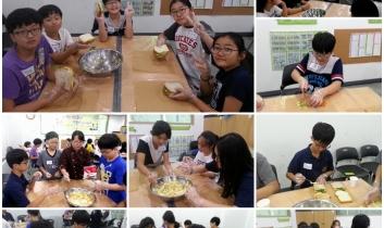 2016 청소년자원봉사스쿨 '사랑의 샌드위치 만들기 및
