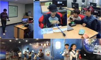 2017 청소년항공과학교실 2월활동