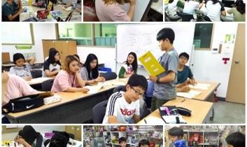 2016 프로그램 공모사업 Made 人 KOREA '체