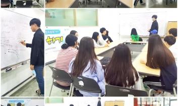 2017 청소년운영위원회 'THE하기' - 제10차 정