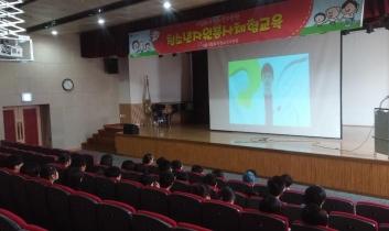 2016 청소년 자원봉사 체험교육 5월