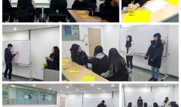 2017 청소년운영위원회 THE하기 9기 역량강화 소양