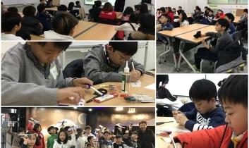 2017 서울시특성화사업 항공체험-Fly High 2차
